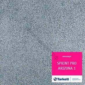 Sprint pro Аризона 1 (2,5м 3м 3,5м 4м)