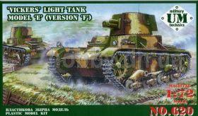 "Легкий танк ""Vickers"" модель ""Е"", вариант ""F"""