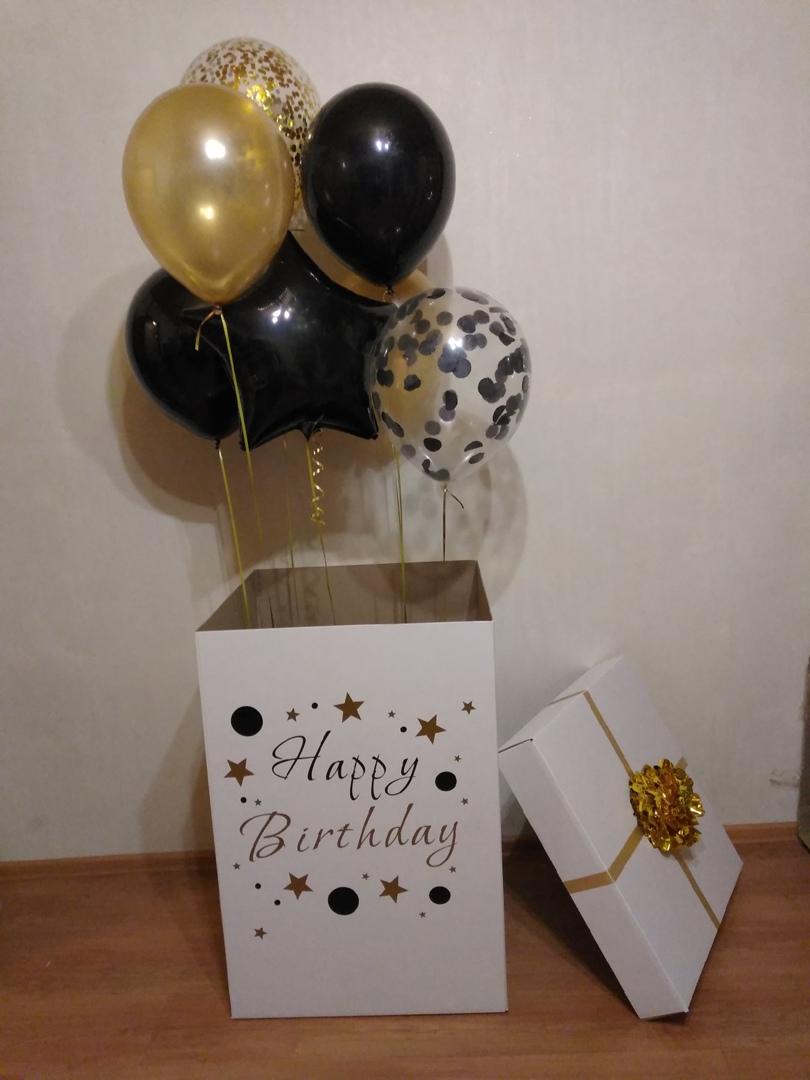 Коробка черно-золотая