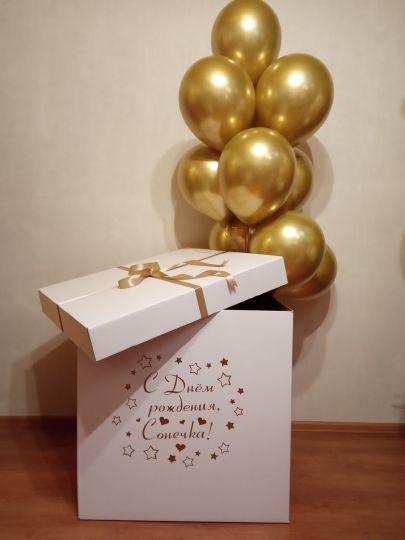 Коробка ХРОМ