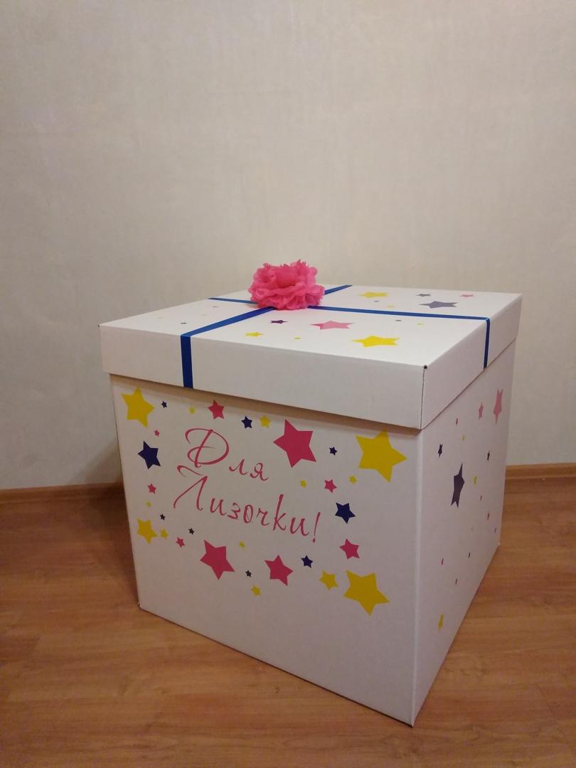 Коробка для шаров Яркая
