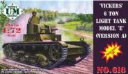 """Двухбашенный 6-ти тонный танк """"Vickers"""" модель """"Е"""", вариант """"А"""""""