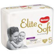 Huggies Elite Soft Platinum универсальные XL30 (5)
