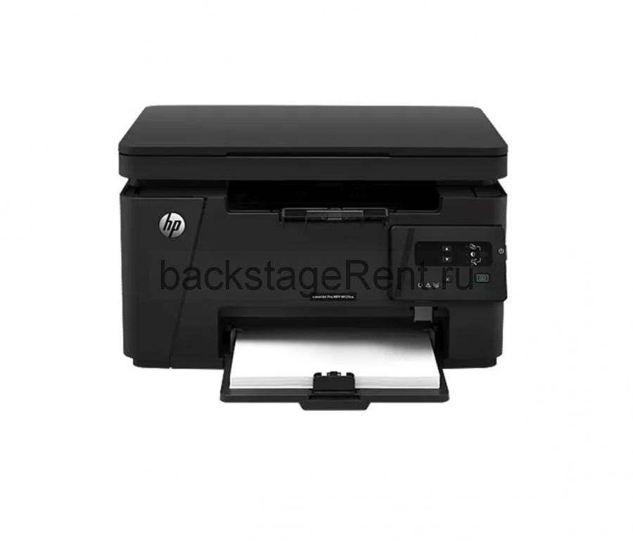Аренда чб принтера быстрой печати