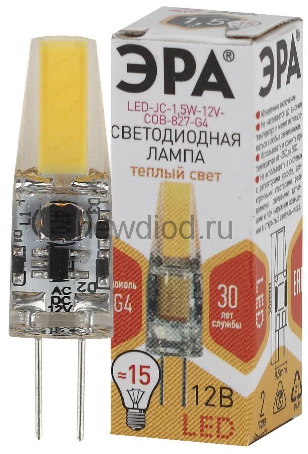 Лампы СВЕТОДИОДНЫЕ СТАНДАРТ LED JC-1,5W-12V-COB-827-G4  ЭРА (диод, капсула, 1,5Вт, тепл, G4)