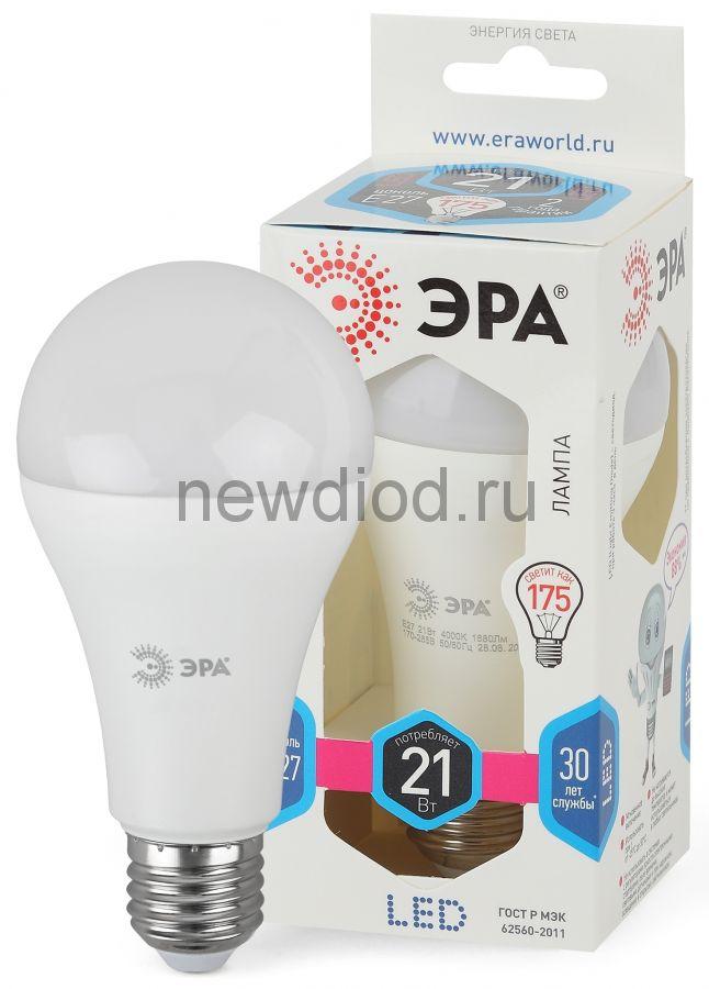 Лампы СВЕТОДИОДНЫЕ СТАНДАРТ LED A65-21W-840-E27  ЭРА (диод, груша, 21Вт, нейтр, E27)