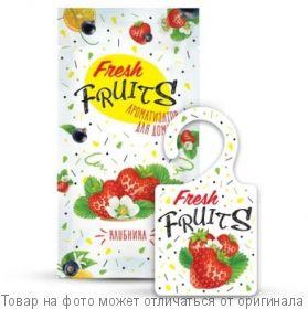 Ароматизатор для дома Fresh fruits Клубника, шт