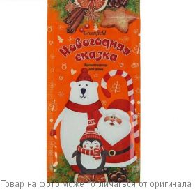 Ароматизатор для дома Новогодняя сказка Greenfield Цитрусовый микс, шт