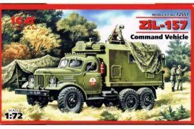 Зил-157 КП Грузовик