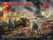 Курская битва (июль 1943 г.)