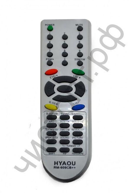 Пульт ТВ универс. RM-609 СВ++ (LCD/LED/LG) лм