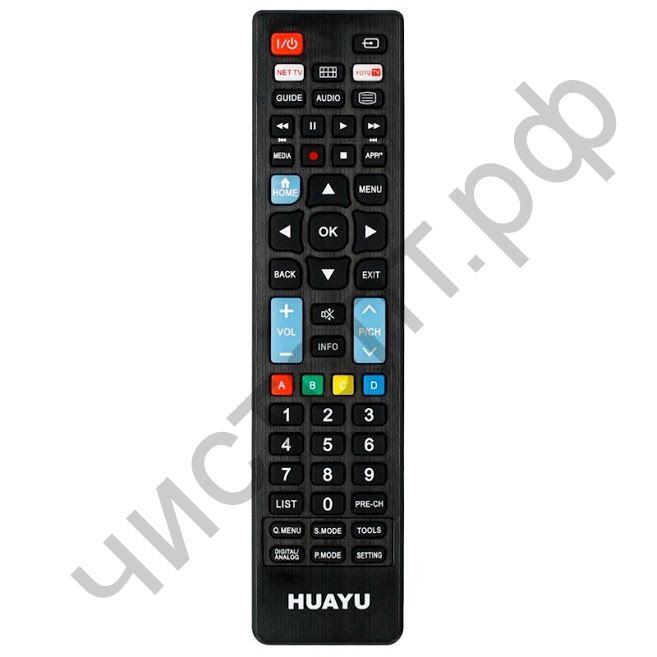 Пульт ТВ универс. HUAYU URC1511 (LCD/LED Samsung/Sony/LG)