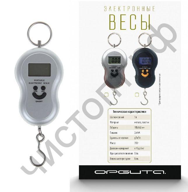 Безмен электронный OT-HOW10 Серебро 50кг точность 1г