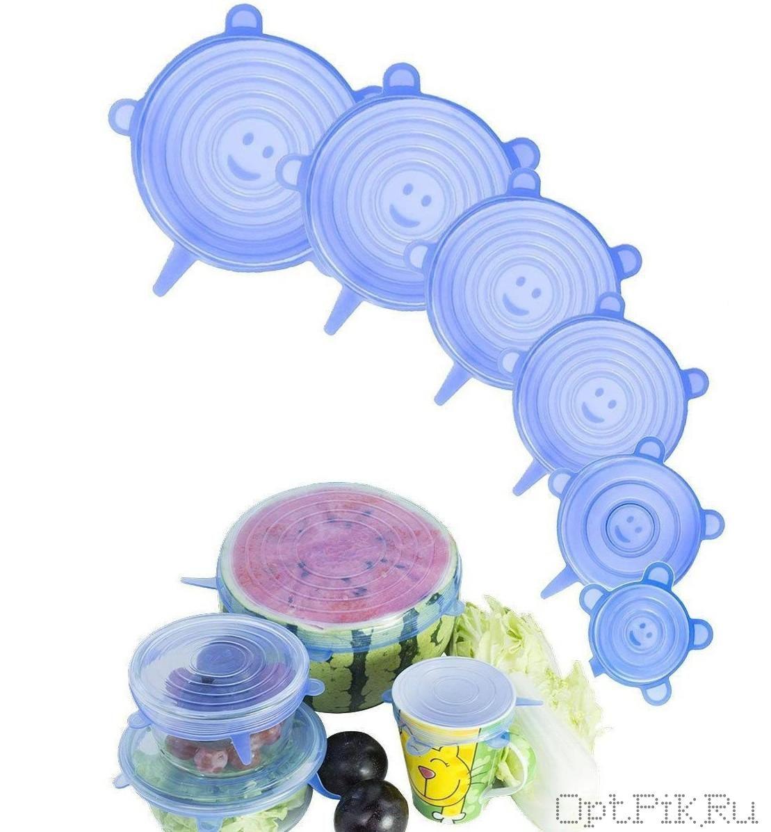 Набор силиконовых крышек (6 штук)
