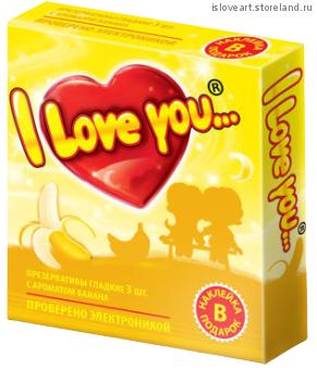 "ПРЕЗЕРВАТИВЫ ""I LOVE YOU"" № 3 с ароматом банана"