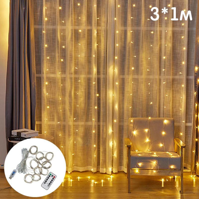 Огонек OG-LDG10 гирлянда-штора LED (3х1м,100 ламп,белая-теплая)