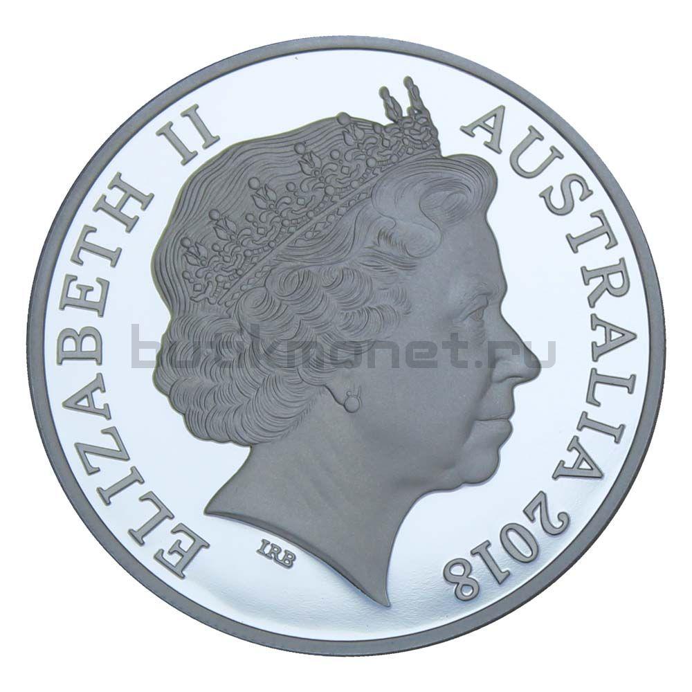 1 доллар 2018 Австралия Чемпионат мира по футболу 2018 в России