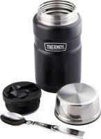 Термос суповой Thermos King SK-3020 700 мл