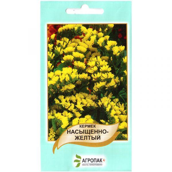 Насыщенно-желтый (0,2 г) от Legutko, Польша