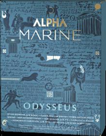Набор ALPHA MARINE ODYSSEUS