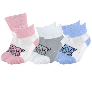 Детские носки махровые след С515