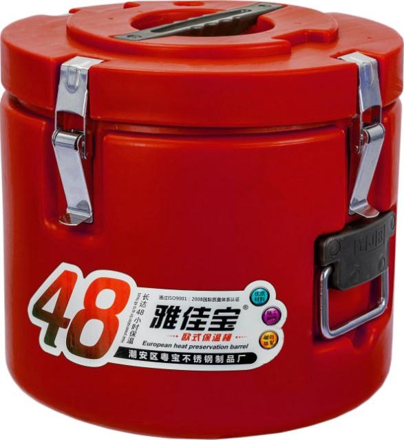 Термос профессиональный Barrel