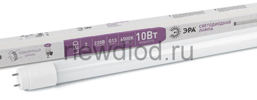 Лампа светодиодная Эра LED T8-10W-865-G13-600mm (диод,трубка стекл,10Вт,хол,пов. G13)
