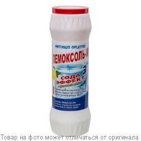 Пемоксоль-М Сода 3 Эффект 400гр., шт