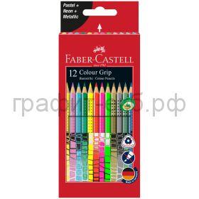Карандаши цв.12цв.Faber-Castell Grip трехгранные неон/пастель/металлик 201569