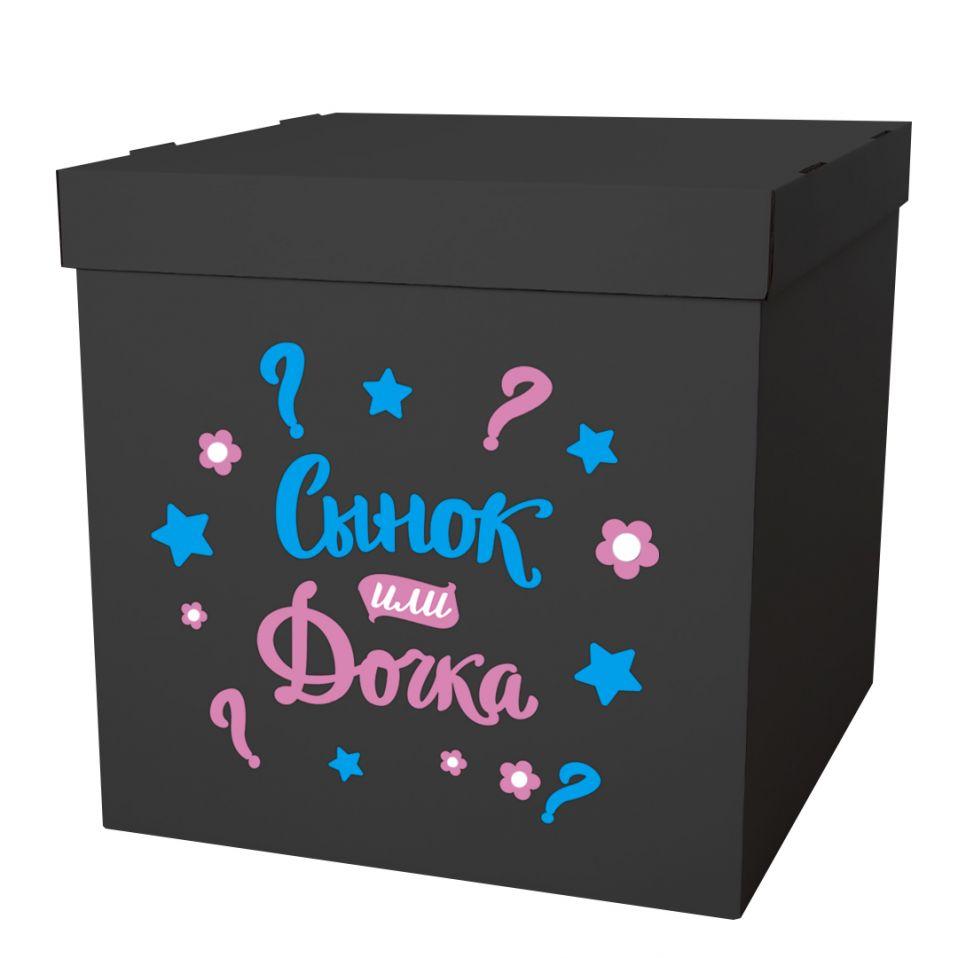 Коробка с шариками для определения пола