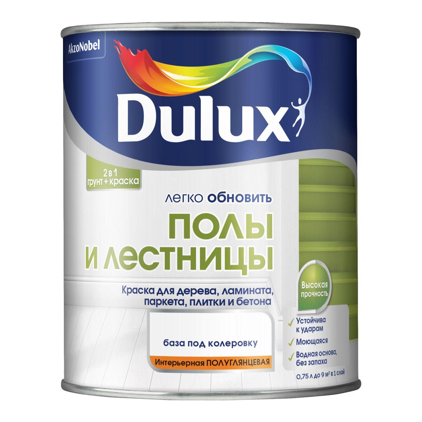 Краска для полов и лестниц Dulux, прозрачная