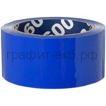 Скотч 48х66 45мкм синий Unibob 30310