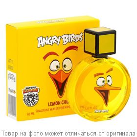 ANGRY BIRDS Lemon Chuck.Туалетная вода 50мл для детей, шт
