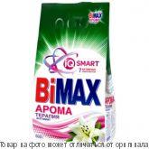 BiMax Автомат Аромат Ароматерапия.Стиральный порошок 6кг. мягкая упак., шт