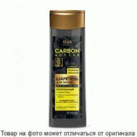 """Carbon Active.Шампунь для волос """"Роскошь Питания"""" 415мл, шт"""