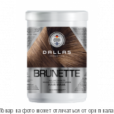 DALLAS BRILLIANT BRUNETTE Маска увлажняющая для защиты цвета темных волос 1000г/12шт, шт