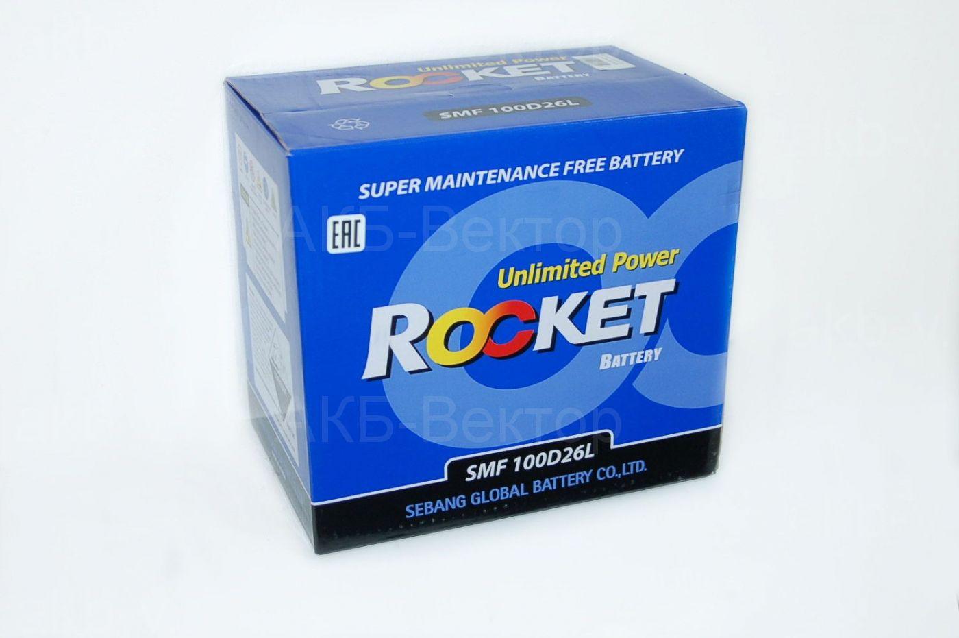 Rocket 90Ач 100D26L / 100D26R