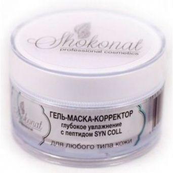 Гель-Маска-корректор для глубокого увлажнения, восстанавливающая упругость и коллаген кожи лица, шеи, декольте с пептидом SYN COLL и маслом личи (Код 16070 - объем 50 мл)