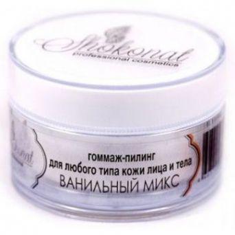 Крем-маска «Облако» ВАНИЛЬНО-СЛИВОЧНОЕ для лица и тела (Код 99225 - вес 500 г)