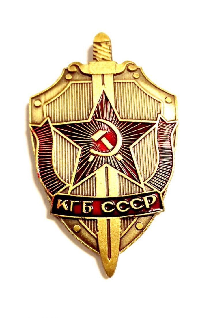 Значок КГБ СССР