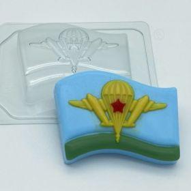 Форма пластиковая Флаг / ВДВ
