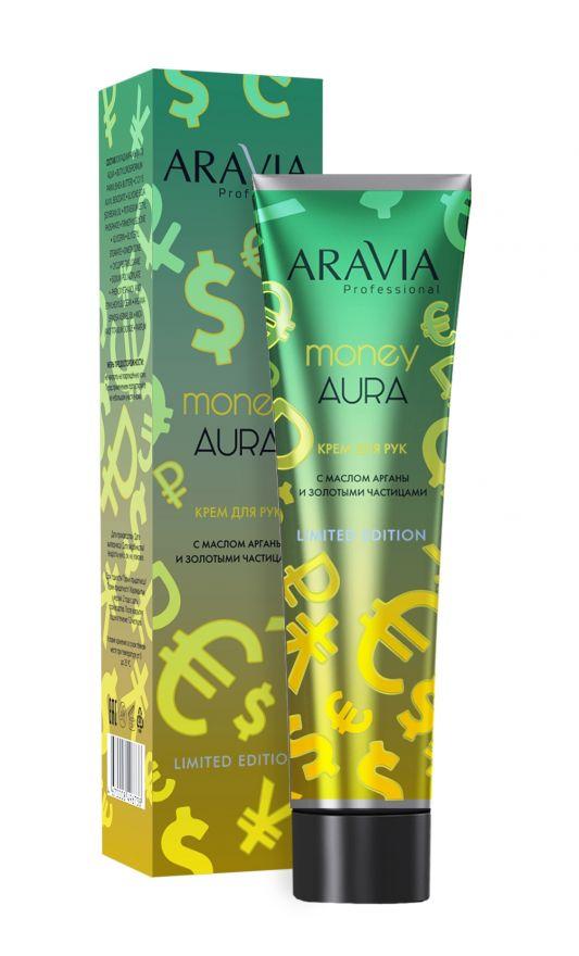 Крем для рук Money Aura с маслом арганы и золотыми частицами, 100 мл. Aravia Professional