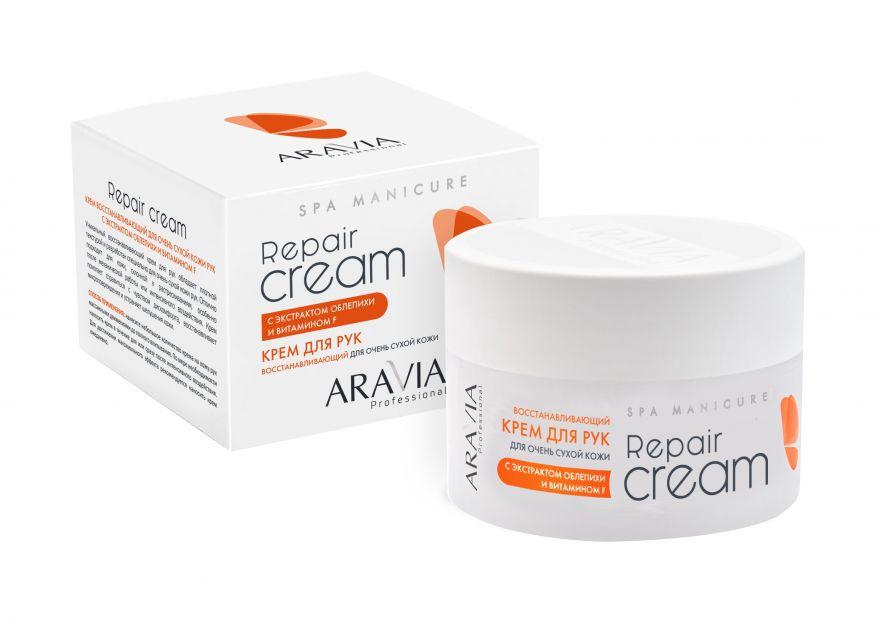 Крем восстанавливающий для очень сухой кожи рук с экстрактом облепихи и витамином F Repair Cream, 300 мл. Aravia Professional