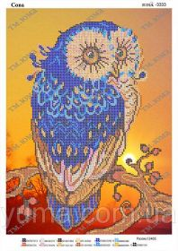 ЮМА ЮМА-3333 Сова схема для вышивки бисером купить оптом в магазине Золотая Игла - вышивка бисером
