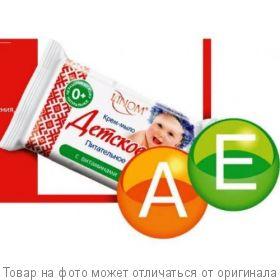 """""""ЛИН"""" ФП Крем-мыло детское """"Питательное"""" 65гр, шт"""