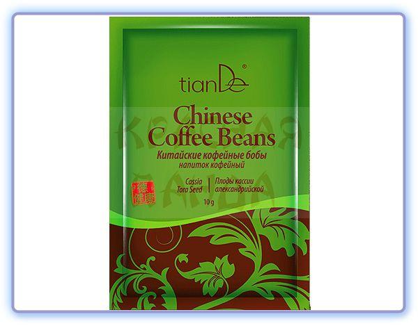 Напиток кофейный Китайские кофейные бобы (плоды кассии александрийской) TianDe