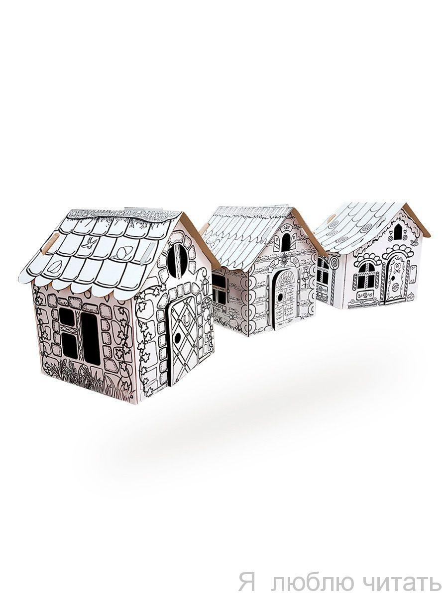 Тридевятое царство - сборная 3D игрушка-раскраска