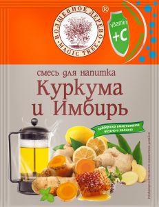 ВД Смесь для напитка Куркума и Имбирь 35г