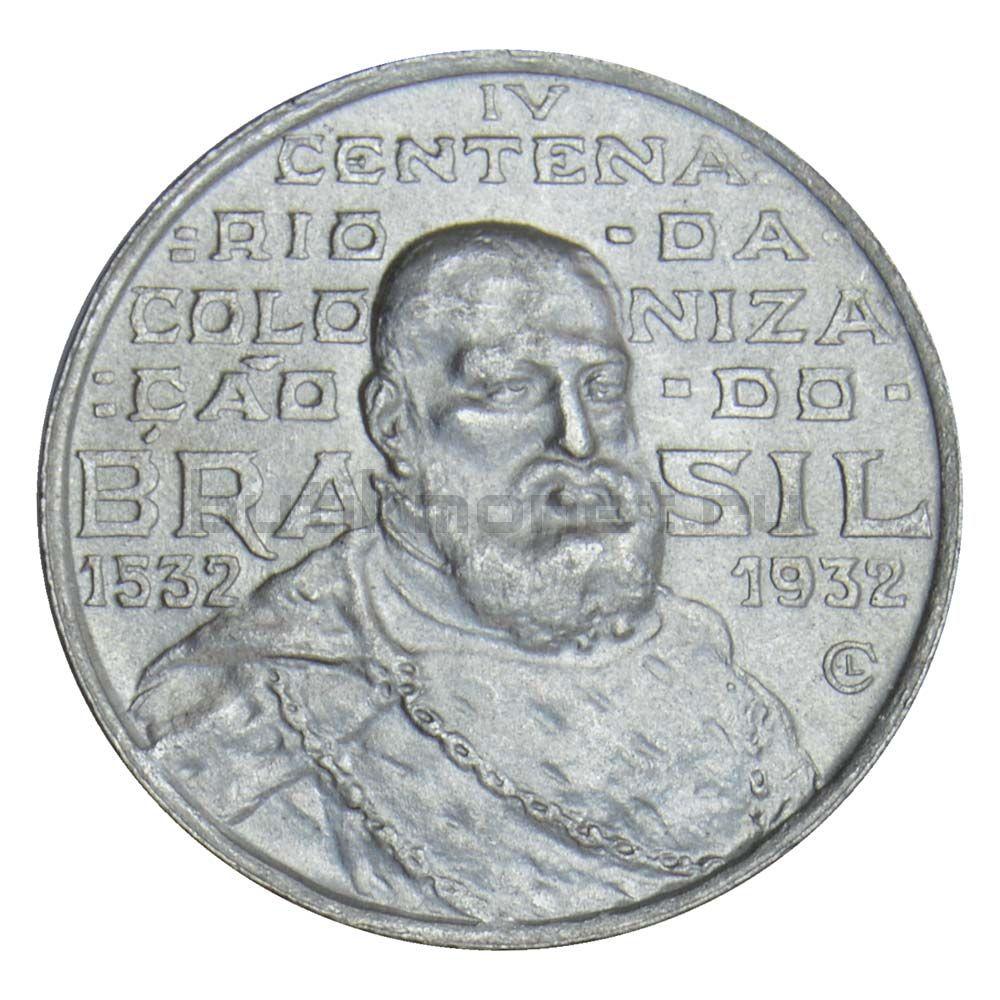 2000 реалов 1932 Бразилия 400 лет колонизации Бразилии