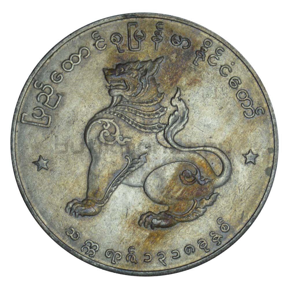 1 кьят 1956 Мьянма